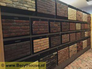 berylhouse-sr-2